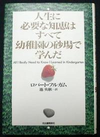 Book_jinseini
